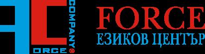 Езиков център ФОРС